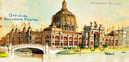 illustration of World's Columbian Exposition in Chicago