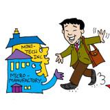 Illustration by Marc Hughes for PlannersWeb: job seeker
